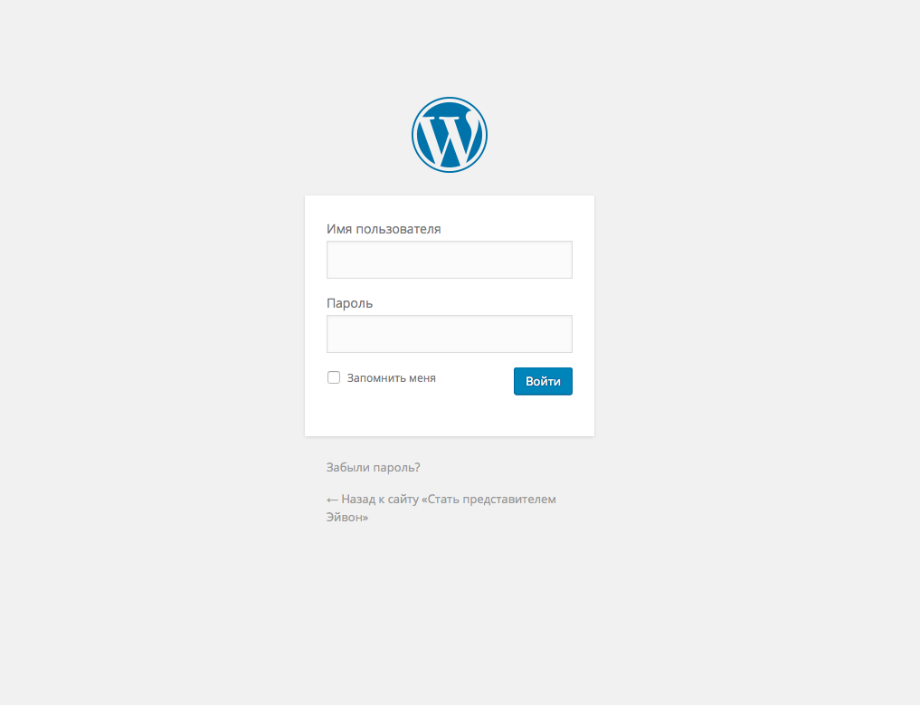 Экран входа в WordPress
